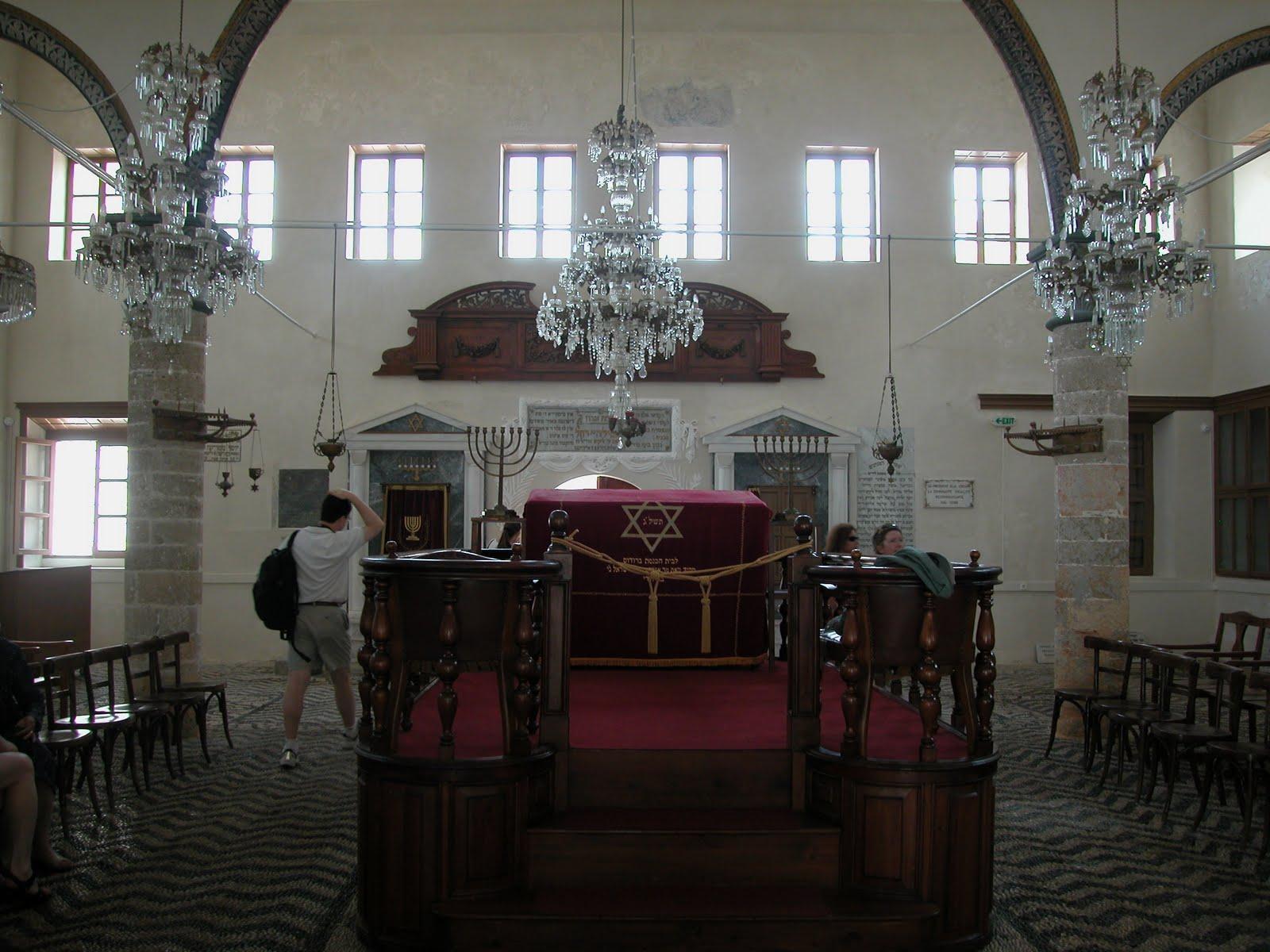 The Synagogue Shalom